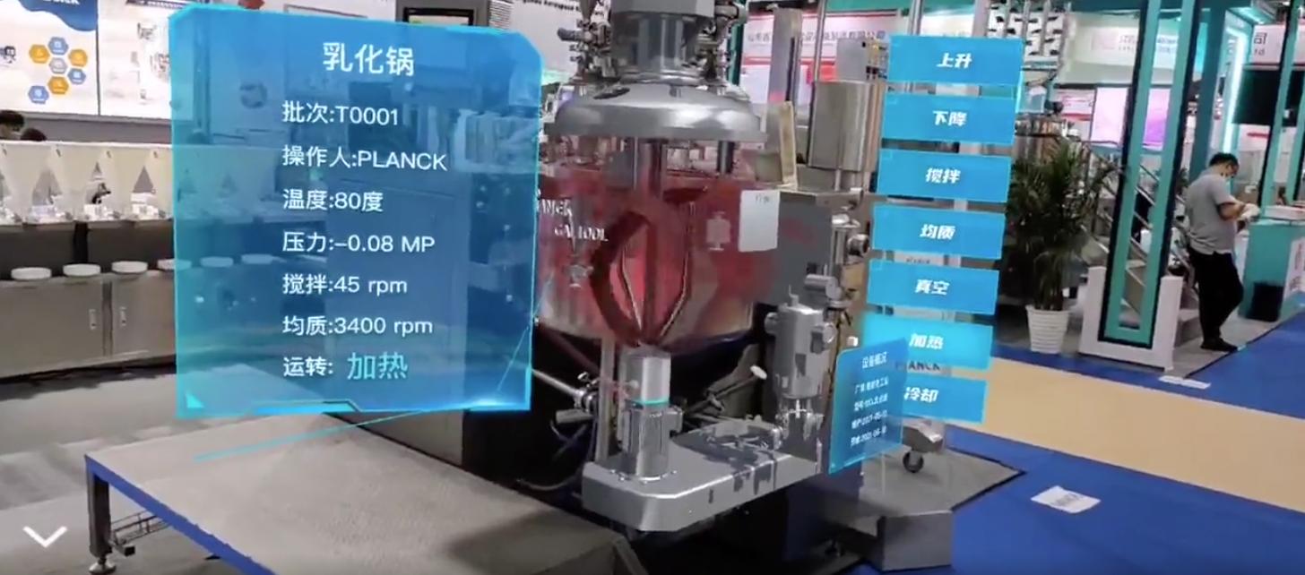 工业4.0数字孪生设备展示